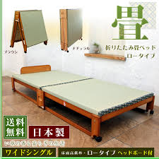 Single Folding Bed Best99 Rakuten Global Market Folding Mat Bed Not Flavored Grass