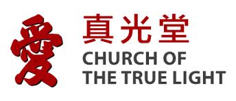 True Light Church Church Of The True Light