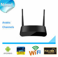 kbee iptv box store small orders online store selling and
