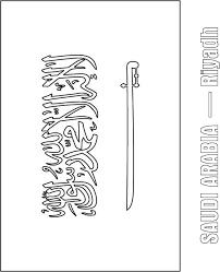 saudi arabia flag coloring page download free saudi arabia flag