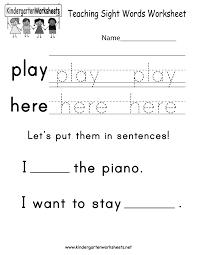 teaching sight words worksheet free kindergarten english