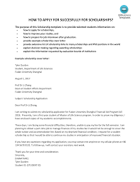 Business Cover Letter Cover Letter How Images Cover Letter Ideas