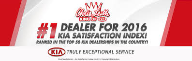 johnson lexus service raleigh chris leith kia serving raleigh kia dealership