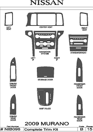 nissan murano engine removal 2009 nissan murano real brushed aluminum dash trim kit