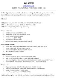 Teen Resume Template Cover Letter Sample College Resume High Senior Sample