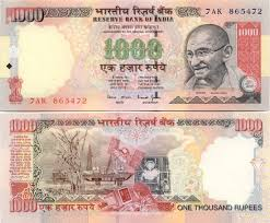 indian rupee indian paise currency converter rbi pictures of
