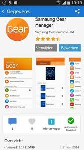 samsung gear manager apk update gear manager 2 2 14110499 available samsung gear 2