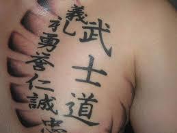 25 oustanding asian tattoos