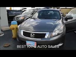 honda accord rate 2008 honda accord grey