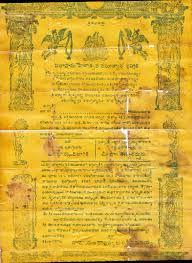Bollywood Invitation Cards Hindu Wedding Invitation Card Matter In Hindi Various Invitation
