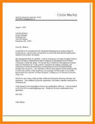 Nordstrom Resume Cover Letter For Employment Sample Resume Cover Reference Letter