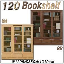 Dvd Bookcase Storage Ms 1 Rakuten Global Market Bookshelf 120 Low Bookcase Freeboard