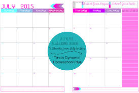 2 pages per month at a glance academic calendar 2015 u2013 2016