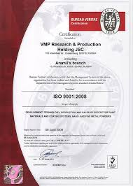 bureau veritas russia about vmp research production holding jsc