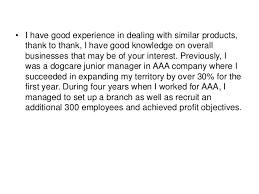 cover letter for internship finance