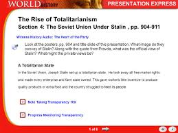 history of the modern world the rise of totalitarianism russia