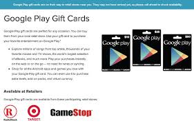 purchase play gift card page confirms play gift cards users can t use them yet