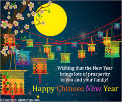 new year cards new year messages sms