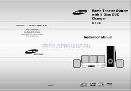 samsung home theater manual manual de usuario para home theater system samsung ht p29