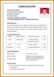 format of resume sle resume format for application pdf bank intervie