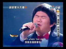 Asian Karaoke Meme - asian guy sings like whitney houston rebrn com