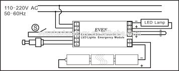 emergency lighting battery life expectancy 10w led downlight emergency lighting battery pack includes converter