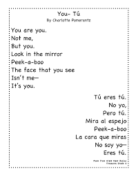 Halloween Boo Poem Just 4 Teachers Sharing Across Borders Meet Rosina U1w4 Poem