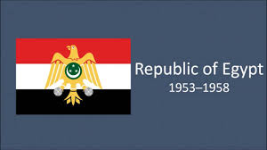 Egyption Flag Historical Flags Of Egypt 60 Seconds Youtube