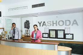 Hospital Receptionist Yashoda Super Speciality Hospital Multi Speciality Hospital In