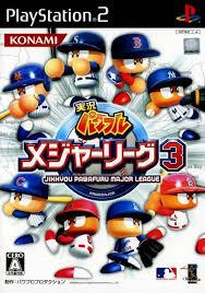 Backyard Baseball Ps2 Mlb Power Pros 2008 Box Shot For Playstation 2 Gamefaqs