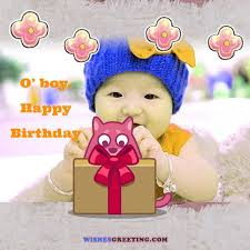 babys birthday happy birthday baby wishes for a baby boy or girl wishesgreeting