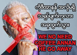 Meme Trolls - myanmar meme trolls the world the myanmar times