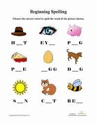beginning spelling worksheet education com