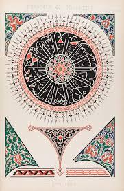 owen jones grammar of ornament 1856