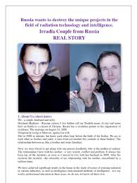 Real Relationships Real Results Irradia Couple From Russia Real Story
