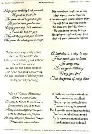 best 25 birthday wishes ideas best 25 birthday verses ideas on birthday card verses