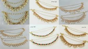 earring chain necklace images Side chains for earrings gold ear chains designs jpg