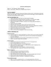 Receiving Clerk Job Description Resume Strikingly Design Ideas Deli Clerk Resume 4 Deli Worker Duties