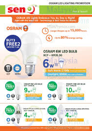 lighting the web coupon coupons for led bulbs axe manufacturer coupons 2018