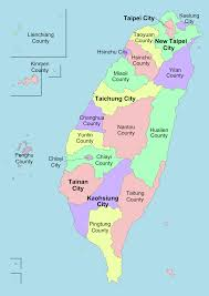Blank China Map by Taiwan Map With Cities Blank Outline Map Of Taiwan