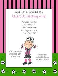 soccer birthday party invitations soccer sports kids