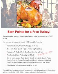 weis earn points for a free turkey ham or lasagna ship saves