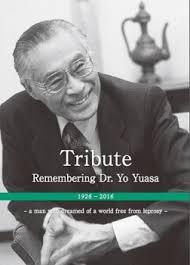 memorial booklet memorial booklet issued as a memoir and a tribute to dr yo yuasa