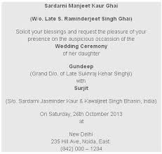 sikh wedding cards wording sikh wedding ceremony card wordings for grand text