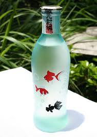 Goldfish In A Vase Cute Summer Sake Bottle Design With Goldfish I Just Want The