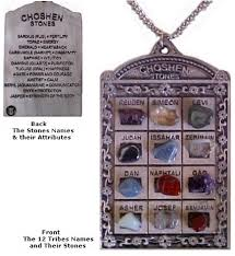 breastplate stones 12 tribes messianic hoshen pendant necklace high priest breastplate