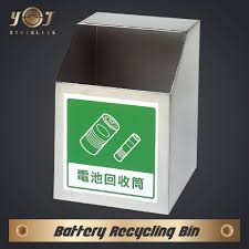recycle bin recycle bin suppliers and manufacturers at alibaba com
