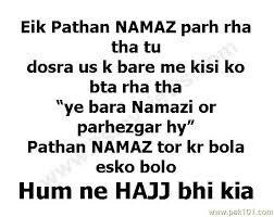 funny sms in urdu in hindi in english boyfriend jokes messages in