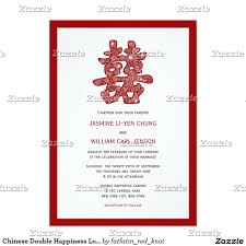 chinese wedding invitation square pink red formal wording with