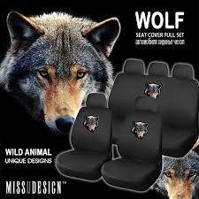 f8w cool wolf printing universal set car automotive interior